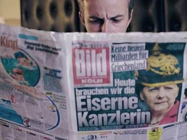 Γερμανικό βίντεο καυτηριάζει τη στάση απέναντι στην Ελλάδα: «Μη φερθούμε σαν μ@@@@@ς»