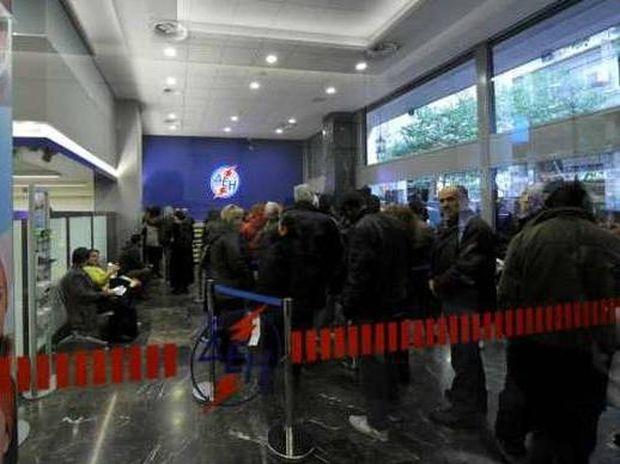Πάνω από 80 εκατ. ευρώ θα επιστρέψει η ΔΕΗ στους πελάτες της σύμφωνα με τη νέα τιμολογιακή πολιτική