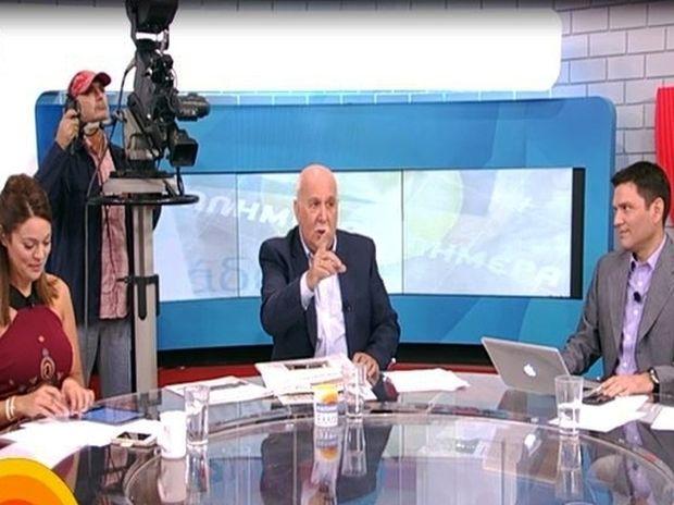 Η επίθεση του Παπαδάκη στην Τρέμη: «Όλγα sorry αλλά…»
