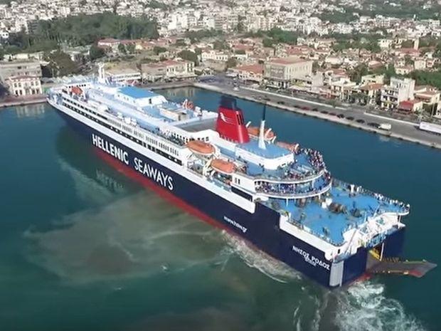 Το βίντεο που σαρώνει: Το «Νήσος Ρόδος» κάνει χορευτικά στο λιμάνι της Χίου