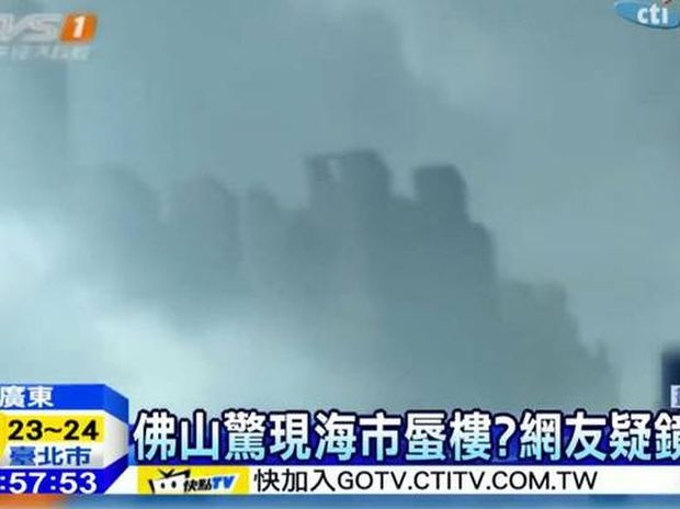 Μυστηριώδης πόλη «επιπλέει» στα σύννεφα - Μήνυμα από εξωγήινους; (video)