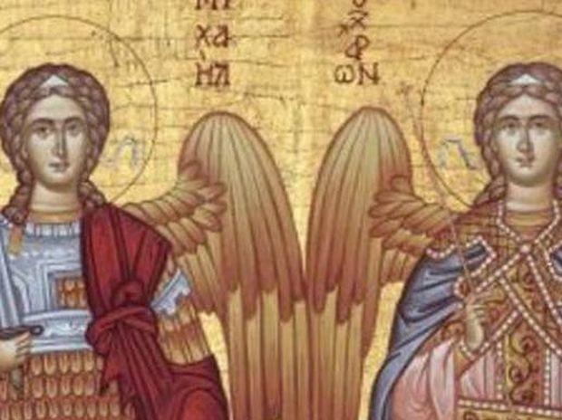 Οι Αρχάγγελοι Γαβριήλ και Μιχαήλ: Τι γιορτάζουμε στις 8 Νοεμβρίου