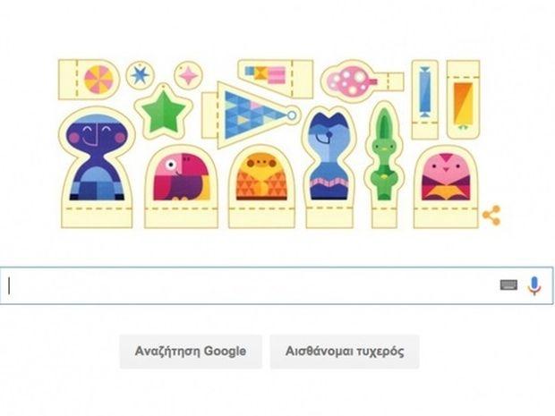 Η Google μας εύχεται Καλές Γιορτές και Καλά Χριστούγεννα! (video)