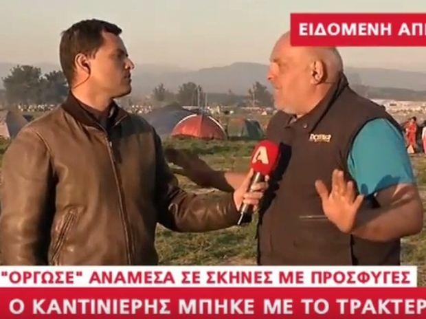 Απίστευτο σκηνικό ζωντάνα στο δελτίο του Alpha - Αγρότης σε Σρόιτερ: Άντε γα%#@ου (video)