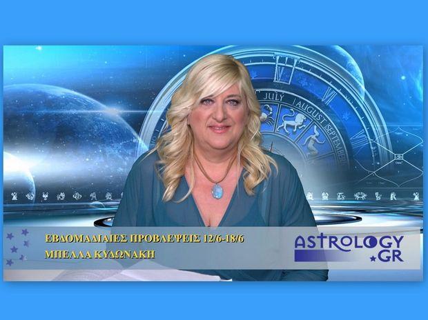 Οι προβλέψεις της εβδομάδας 12/6/16 - 18/6/16 σε video, από τη Μπέλλα Κυδωνάκη