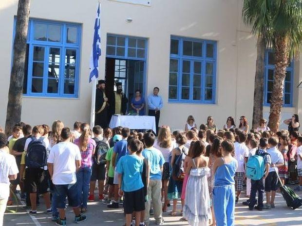 Παιδεία: Χτυπάει κουδούνι αλλαγών σε Δημοτικά και Γυμνάσια