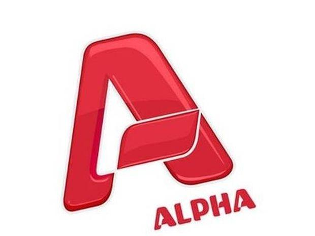 Συγκλονίζει η φωτογραφία των εργαζομένων του Alpha λίγο πριν την ανακοίνωση των τηλεοπτικών αδειών