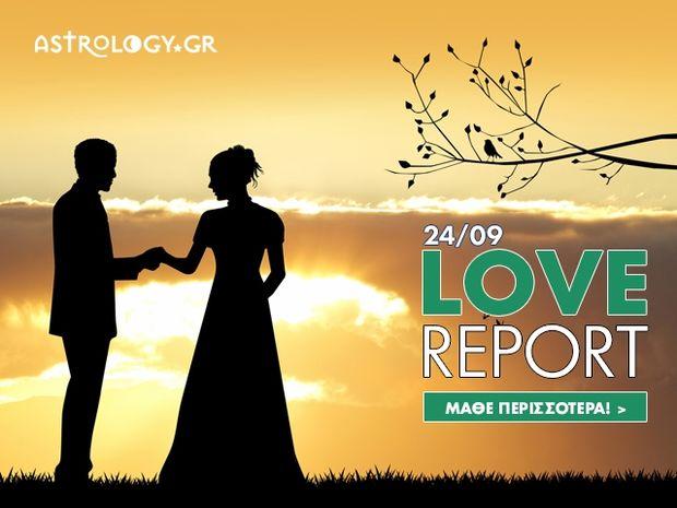 Αφροδίτη στον Σκορπιό: Προβλέψεις για τα ερωτικά και τις σχέσεις σου