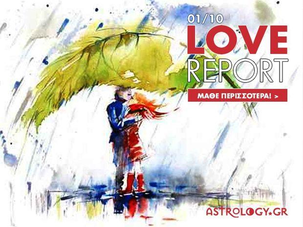Νέα Σελήνη στον Ζυγό: Προβλέψεις για τα ερωτικά και τις σχέσεις σου