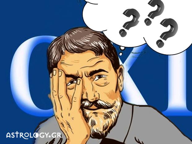 Πόσο εύκολο είναι σήμερα να πεις «ΟΧΙ»;