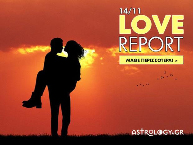 Πανσέληνος στον Ταύρο: Προβλέψεις για τα ερωτικά και τις σχέσεις σου