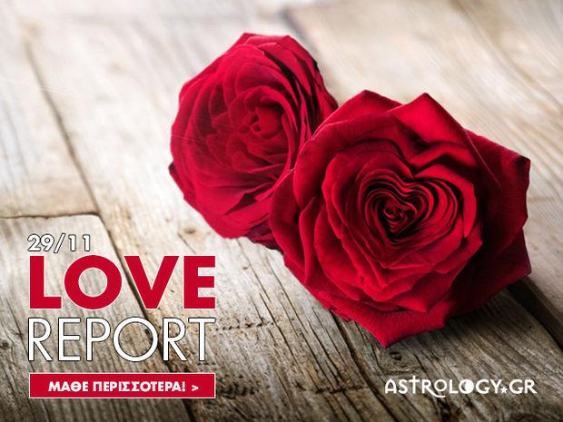 Νέα Σελήνη στον Τοξότη: Προβλέψεις για τα ερωτικά και τις σχέσεις σου