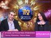 Παρθένος: Ετήσιες video Προβλέψεις 2017 από το Γιάννη Ριζόπουλο
