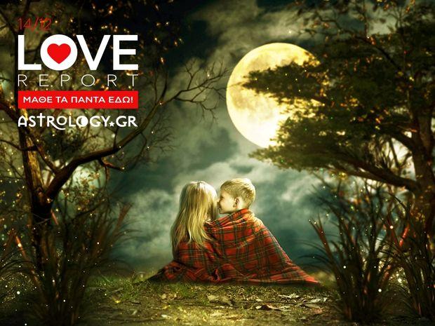 Πανσέληνος στους Διδύμους: Προβλέψεις για τα ερωτικά και τις σχέσεις σου