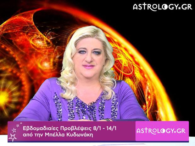 Οι προβλέψεις της εβδομάδας 8/1 - 14/1 σε video, από τη Μπέλλα Κυδωνάκη