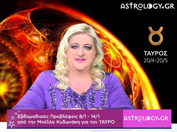 Ταύρος: Οι προβλέψεις της εβδομάδας 08/01 - 14/01 σε video, από τη Μπέλλα Κυδωνάκη