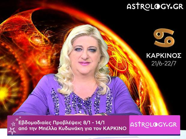 Καρκίνος: Οι προβλέψεις της εβδομάδας 08/01 - 14/01 σε video, από τη Μπέλλα Κυδωνάκη