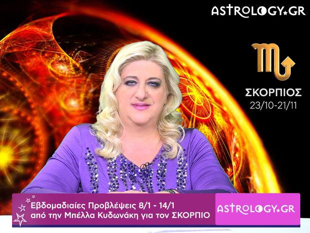 Σκορπιός: Οι προβλέψεις της εβδομάδας 08/01 - 14/01 σε video, από τη Μπέλλα Κυδωνάκη