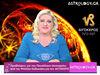 Αιγόκερως: Προβλέψεις για την Πανσέληνο Ιανουαρίου, από τη Μπέλλα Κυδωνάκη