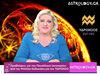 Υδροχόος: Προβλέψεις για την Πανσέληνο Ιανουαρίου, από τη Μπέλλα Κυδωνάκη