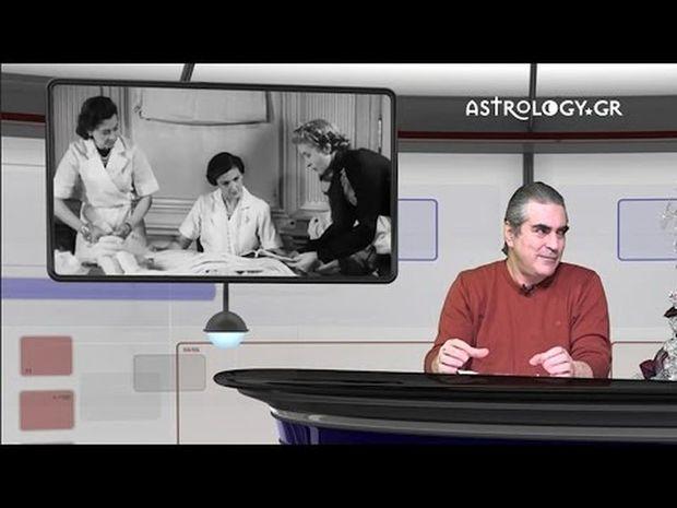Τι είδε ο Μάγος: Η θηλυκή Αρχή στην Αστρολογία