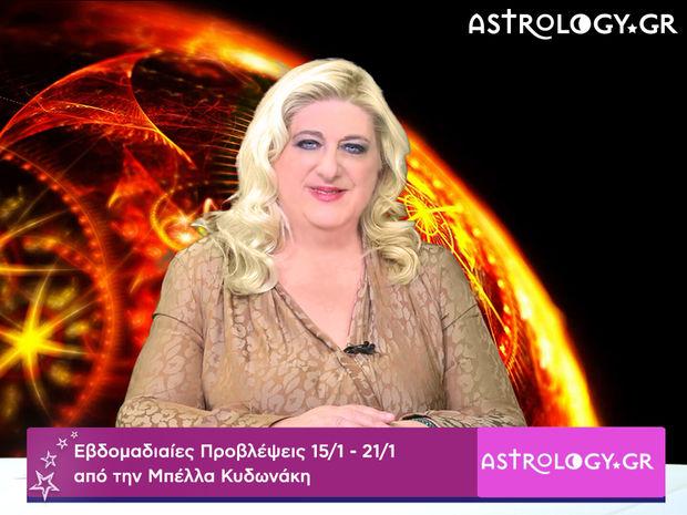 Οι προβλέψεις της εβδομάδας 15/01 - 21/01 σε video, από τη Μπέλλα Κυδωνάκη