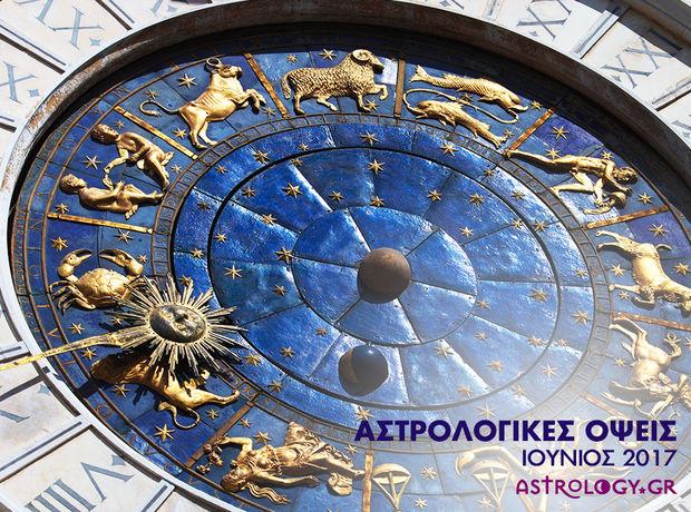 Ιούνιος: Οι Όψεις των πλανητών του μήνα