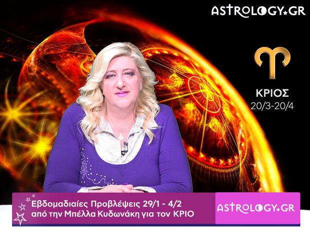 Κριός: Οι προβλέψεις της εβδομάδας 29/01 - 04/02 σε video, από τη Μπέλλα Κυδωνάκη