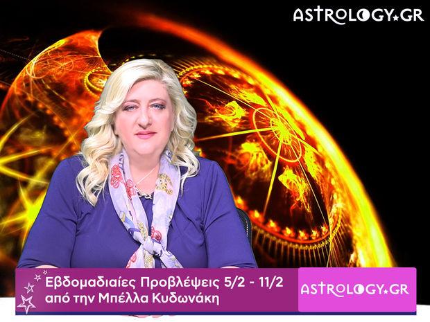 Οι προβλέψεις της εβδομάδας 05/02 - 11/02 σε video, από τη Μπέλλα Κυδωνάκη