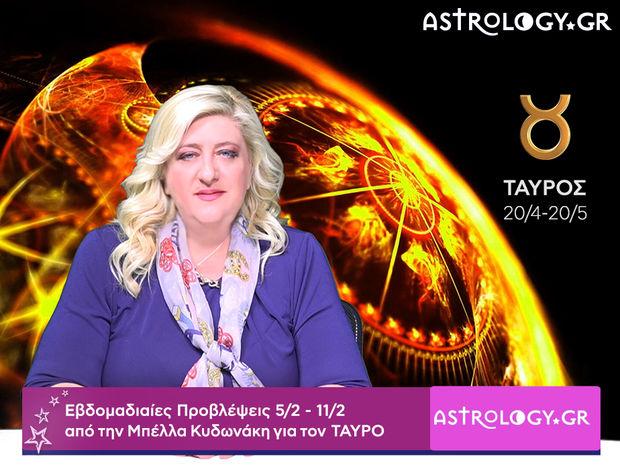 Ταύρος: Οι προβλέψεις της εβδομάδας 05/02 - 11/02 σε video, από τη Μπέλλα Κυδωνάκη