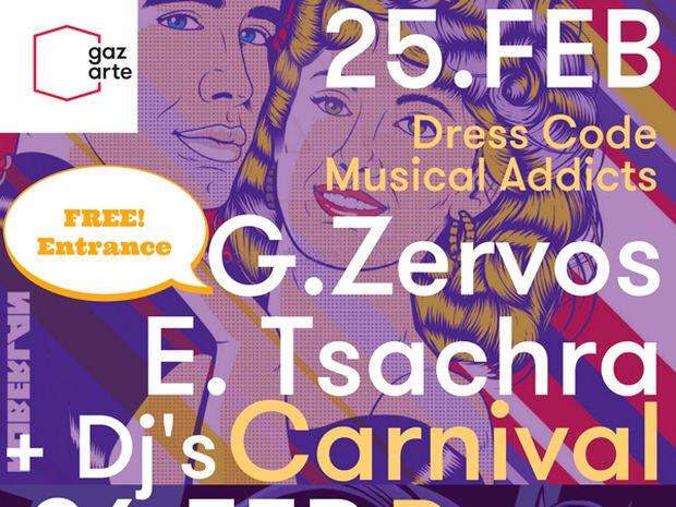 Διήμερο Carnival Party στο Gazarte!