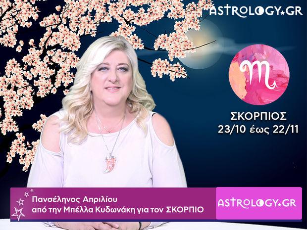 Πανσέληνος Απριλίου στο Ζυγό: Σκορπιός video-προβλέψεις