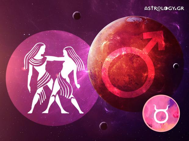 Ο Άρης στους Διδύμους: Προβλέψεις για τον Ταύρο