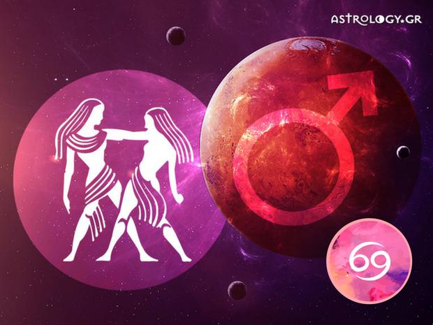 Ο Άρης στους Διδύμους: Προβλέψεις για τον Καρκίνο
