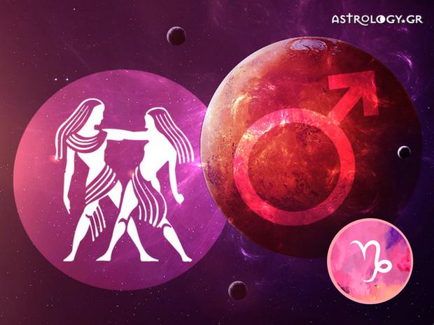 Ο Άρης στους Διδύμους: Προβλέψεις για τον Αιγόκερω