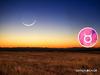 Ταύρος: Προβλέψεις Νέας Σελήνης Απριλίου στον Ταύρο