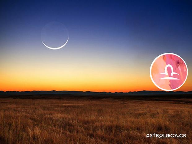 Ζυγός: Προβλέψεις Νέας Σελήνης Απριλίου στον Ταύρο