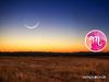 Σκορπιός: Προβλέψεις Νέας Σελήνης Απριλίου στον Ταύρο