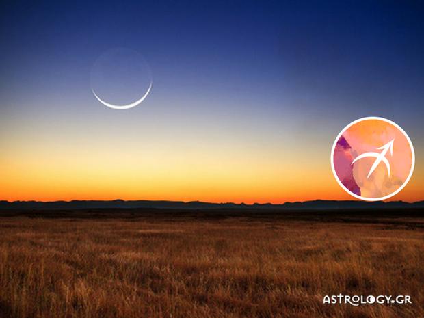 Τοξότης: Προβλέψεις Νέας Σελήνης Απριλίου στον Ταύρο