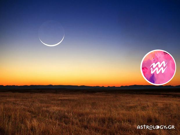 Υδροχόος: Προβλέψεις Νέας Σελήνης Απριλίου στον Ταύρο