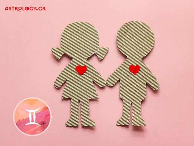 Δίδυμοι: Πρόβλεψη Ερωτικής Εβδομάδας 01/05 - 07/05