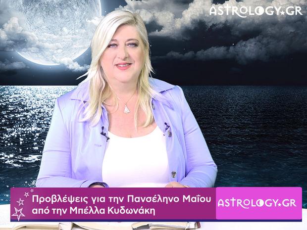 Δείτε πώς μας επηρεάζει η Πανσέληνος του Μαΐου στο Σκορπιό