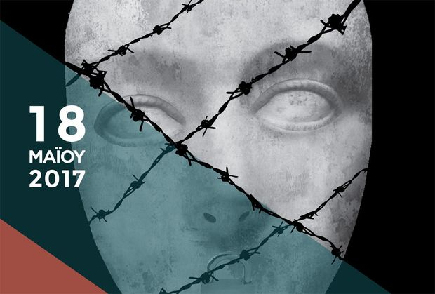 Διεθνής Ημέρα Μουσείων 2017: Εκδηλώσεις σε όλη την Ελλάδα!