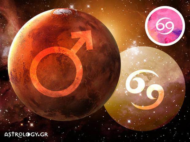 Ο Άρης στον Καρκίνο: Προβλέψεις για τον Καρκίνο