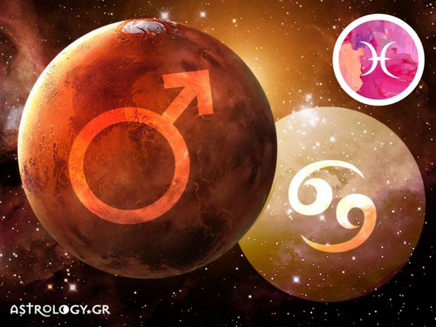 Ο Άρης στον Καρκίνο: Προβλέψεις για τους Ιχθύς