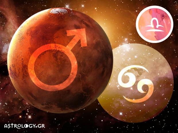 Ο Άρης στον Καρκίνο: Προβλέψεις για τον Ζυγό