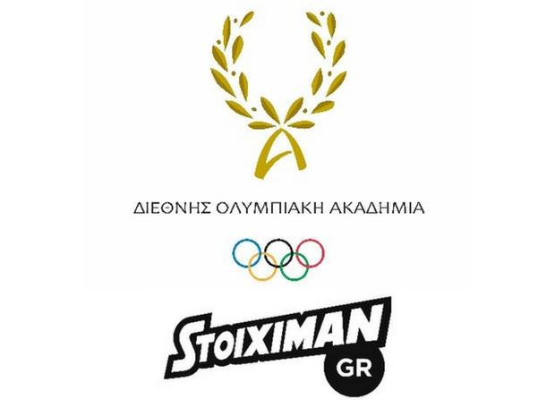 Η Stoiximan στο πλευρό της Διεθνούς Ολυμπιακής Ακαδημίας για δεύτερη χρονιά