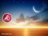 Λέων: Προβλέψεις Νέας Σελήνης Ιουλίου στο Λέοντα