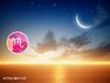 Σκορπιός: Προβλέψεις Νέας Σελήνης Ιουλίου στο Λέοντα