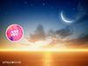 Υδροχόος: Προβλέψεις Νέας Σελήνης Ιουλίου στο Λέοντα